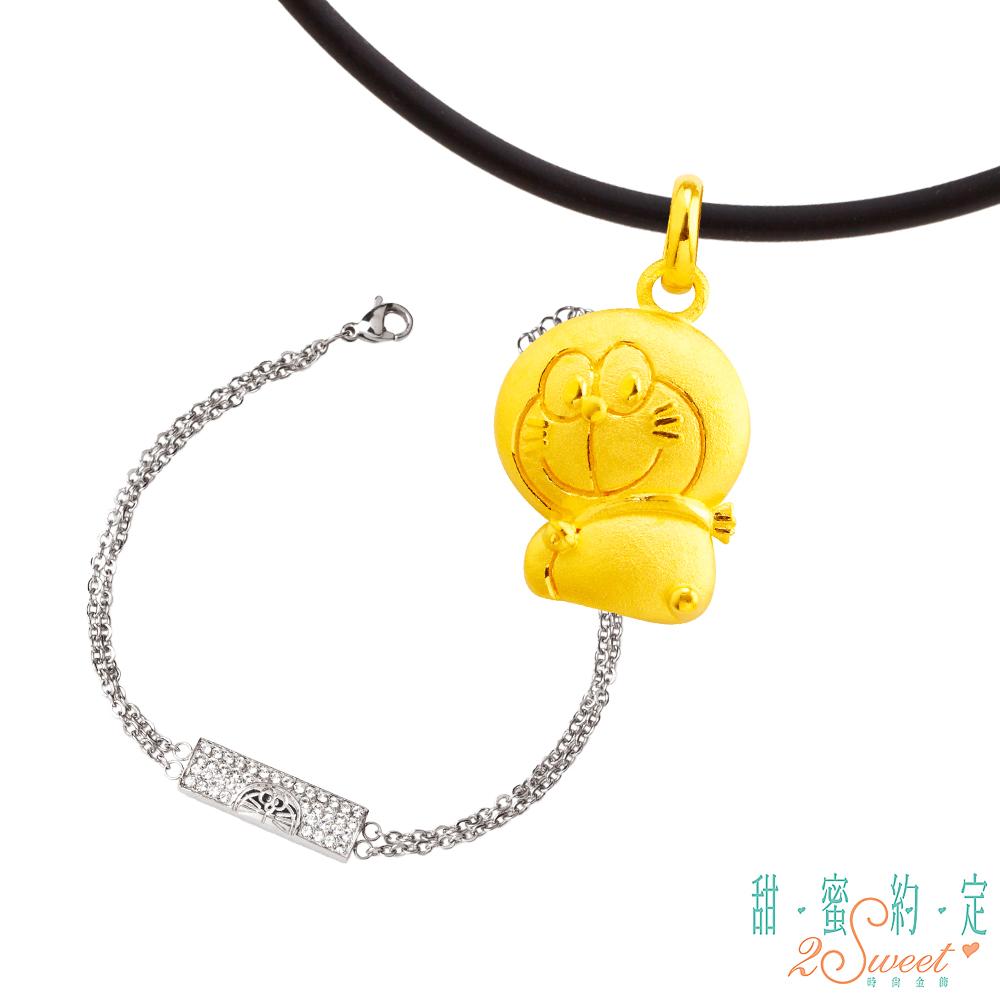 甜蜜約定 Doraemon 回憶哆啦A夢黃金墜子+神秘白鋼手鍊-白
