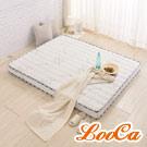 LooCa 防蹣防蚊天絲12cm超薄型獨立筒床墊(雙人)