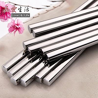 品愛生活304不鏽鋼正方形餐筷(10雙入)