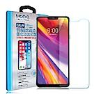 MONIA LG G7+ ThinQ 日本頂級疏水疏油9H鋼化玻璃膜