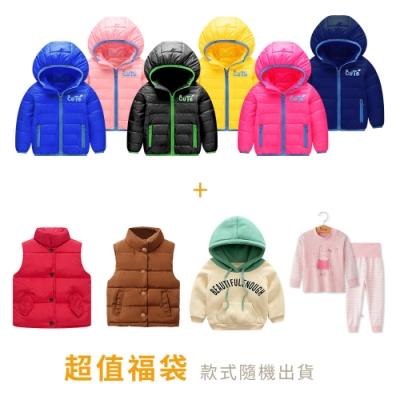 [買一送一] 男女童輕薄連帽保暖羽絨外套+超值福袋(限時搶)