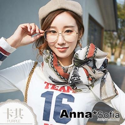 【2件450】AnnaSofia 瑪亞葉騰 拷克邊韓國棉圍巾披肩(卡其邊)