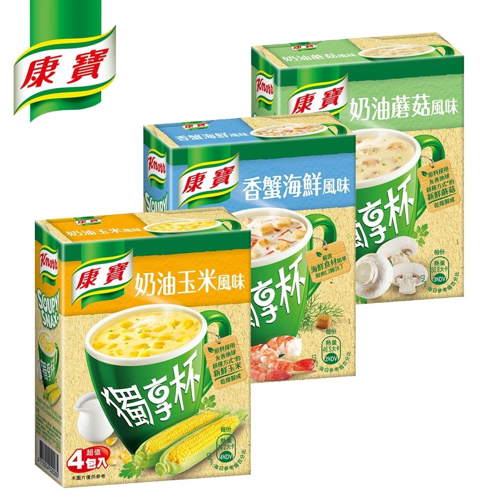 康寶 奶油風味獨享杯(盒/4入)*3組