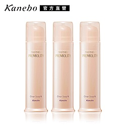 ★Kanebo佳麗寶 SUISAI亮顏酵素皂N 100g (3入團購組)