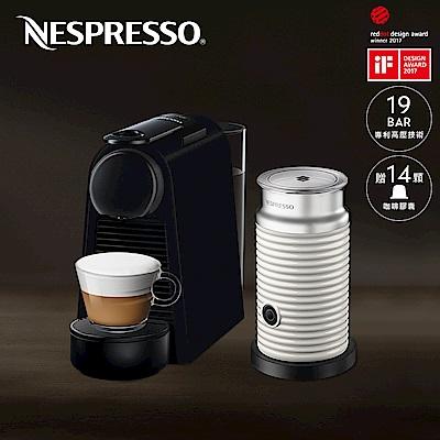 Nespresso Essenza Mini 典雅黑 白色奶泡機組合