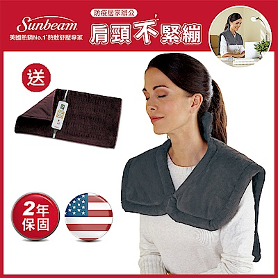 Sunbeam 電熱披肩-XL(加大款)(氣質灰)-快速到貨
