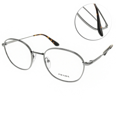 PRADA光學眼鏡 設計方框款/槍 #PR53WV 5AV-1O1