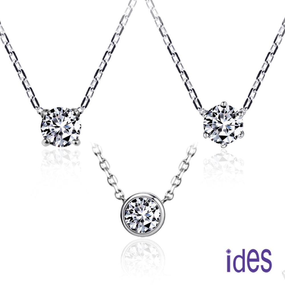 (無卡分期12期) ides愛蒂思 精選20分D/VS1八心八箭完美車工鑽石項鍊