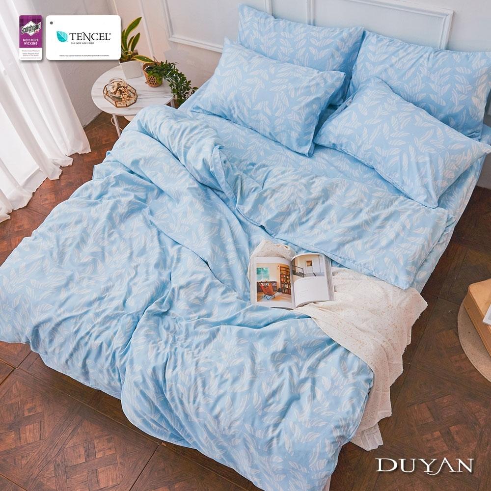 (均一價)DUYAN竹漾-3M吸濕排汗奧地利天絲-單/雙/大床包枕套組-多款任選 台灣製 (艾森施塔特)