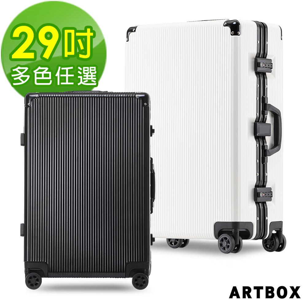【ARTBOX】純色極簡 29吋 PC鋁框行李箱 (多色任選)