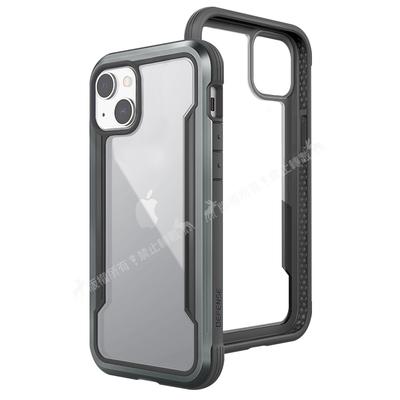 DEFENSE 刀鋒極盾Ⅲ iPhone 13 6.1吋 耐撞擊防摔手機殼(爵帝黑)