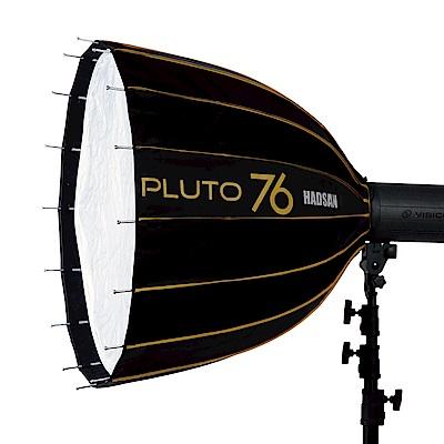 HADSAN Pluto 76 深型快收無影罩