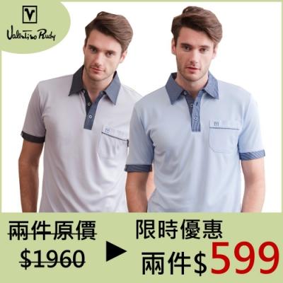 [時時樂] 范倫鐵諾.路迪-吸濕排汗POLO衫兩件599元