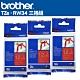 Brother TZe-RW34 絲質緞帶標籤帶 ( 12mm 酒紅底金字 )三入組 product thumbnail 1