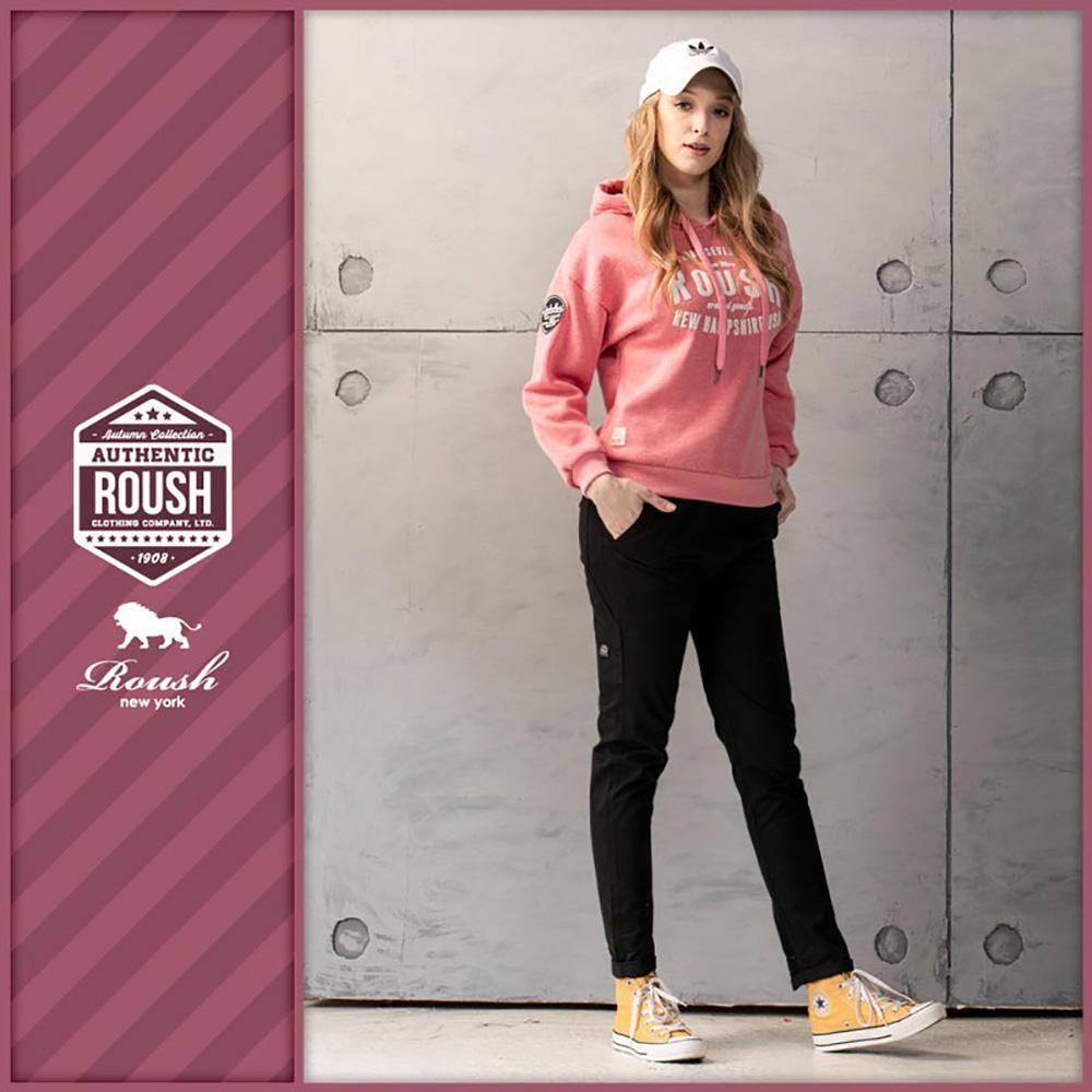Roush (情侶款)女生斜紋錐形褲(4色)