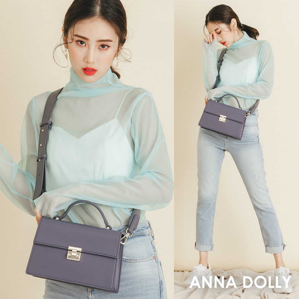 ANNA DOLLY 時尚都會赫本兩用提包 寧靜藍