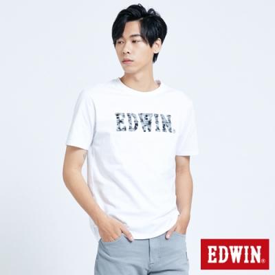 EDWIN EFS花紗植絨LOGO 短袖T恤-男-白色