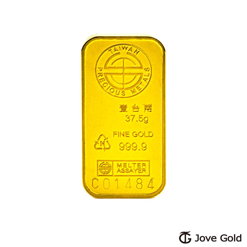 (無卡分期18期)Taiwan Precious Metals黃金條塊-壹台兩