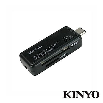 KINYO TypeC+OTG 2合1 Micro USB讀卡機 KCR510