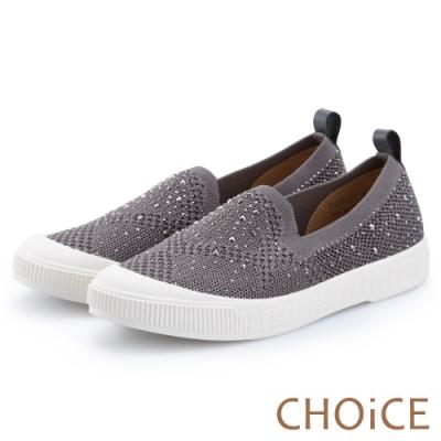 CHOiCE 華麗運動風 水鑽針織布面厚底休閒鞋-灰色