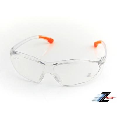 【Z-POLS】帥氣有型質感透明防風抗紫外線頂級運動太陽眼鏡Y4(抗紫外線 透明防風護目超實用!)