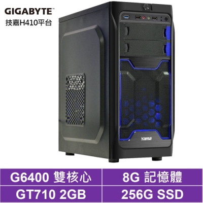 技嘉H410平台[虛影砲兵]雙核GT710獨顯電玩機