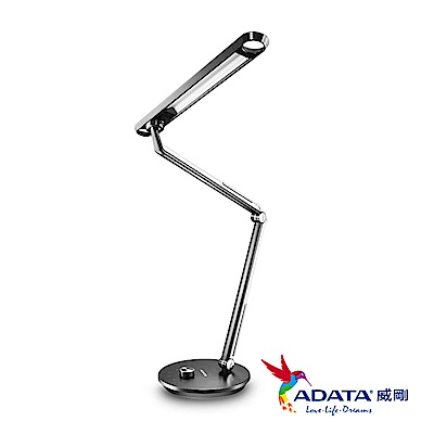 ADATA威剛 LED 12W多功能護眼黑武士檯燈