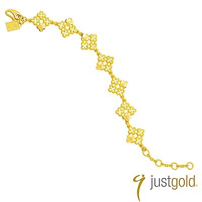 鎮金店Just Gold 繁花盛放純金系列 黃金手鍊