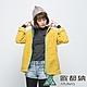 【ATUNAS 歐都納】女款Polartec刷毛透氣快乾保暖休閒外套A-G1341W芥末黃/零碼出清 product thumbnail 1