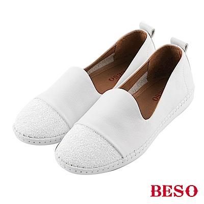 BESO休閒閃鑽 流線弧度休閒鞋~白