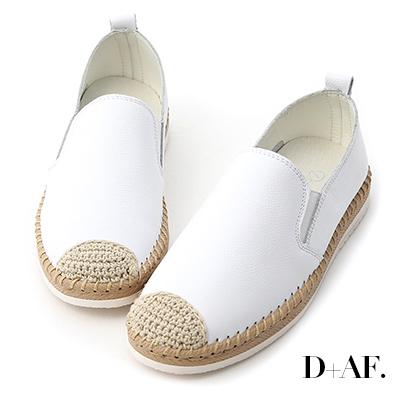 D+AF 自在漫遊.真皮草編風素面小白鞋*白
