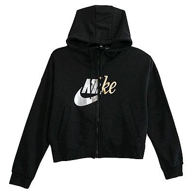 Nike AS W NSW-連帽外套-女