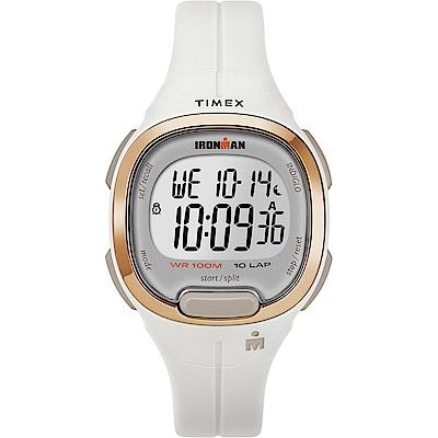 TIMEX 天美時 鐵人系列 專業運動電子錶-白/33mm