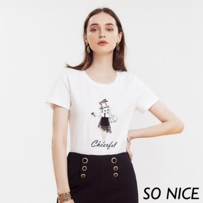 SO NICE法式休閒膠印圓領上衣