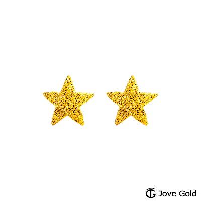 Jove gold 守護星黃金耳環