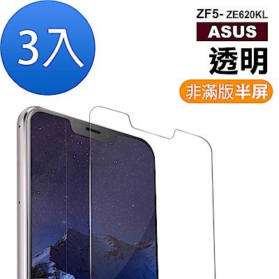 ASUS ZenFone ZF5-ZE620KL 透明 鋼化玻璃膜 保護貼 -超值3入組