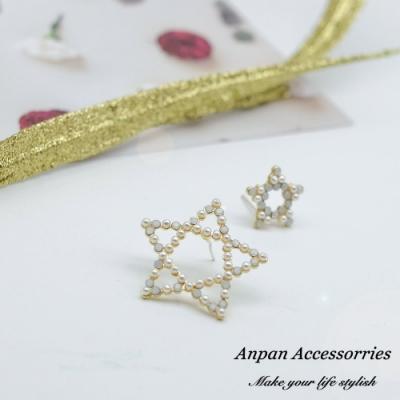 【ANPAN愛扮】韓東大門五角星星不對稱925銀針耳釘式耳環