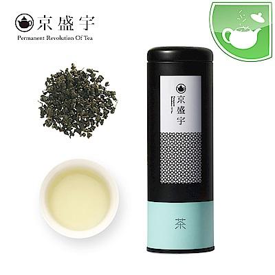 京盛宇 罐裝原葉茶-清香阿里山烏龍(100g)