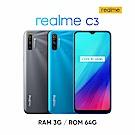 realme C3 (3G/64