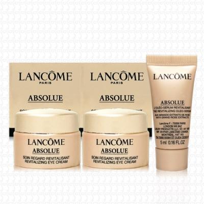 * 蘭蔻 絕對完美黃金玫瑰修護眼霜5mlx2+絕對完美黃金玫瑰修護精華5ml