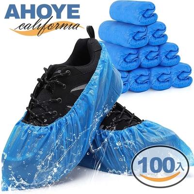 Ahoye 特厚款一次性防水鞋套 (100只-男女鞋通用) 雨鞋套