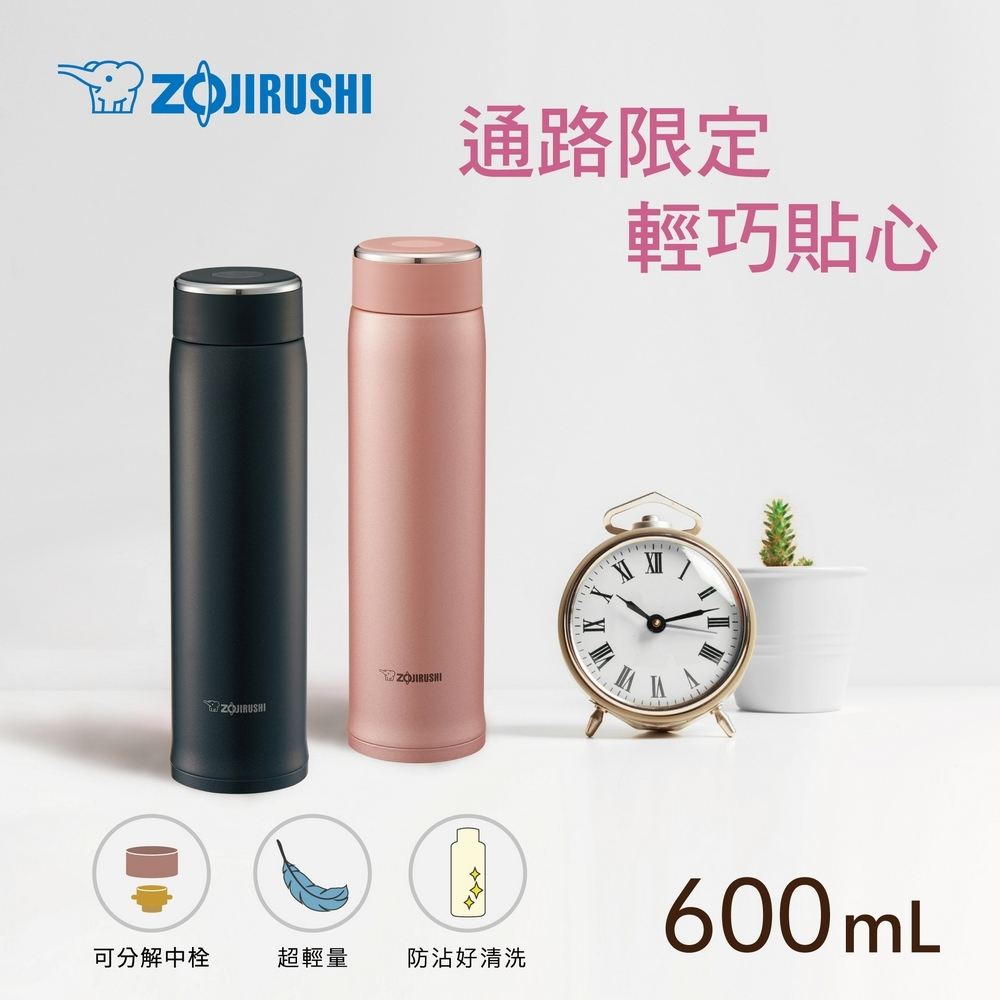 象印*0.6L*可分解杯蓋不鏽鋼真空保溫杯(SM-LB60)(快) product image 1