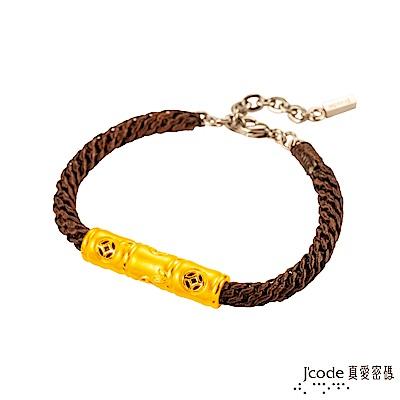 J code真愛密碼 財富節節高升(大)黃金編織男手鍊-立體硬金款