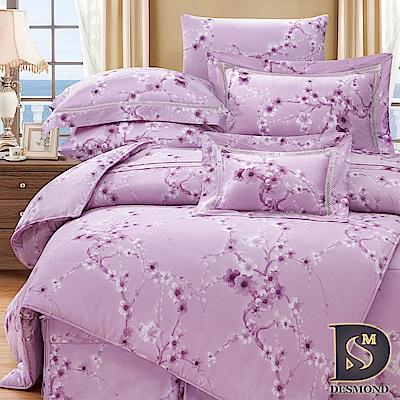 DESMOND 特大60支天絲八件式床罩組 薇洛妮-粉 100%TENCEL