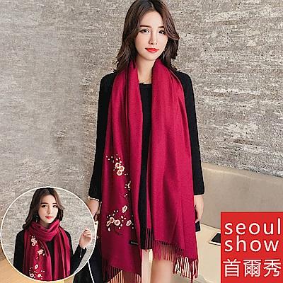 Seoul Show首爾秀 素色梅花刺繡密織仿羊絨圍巾披肩