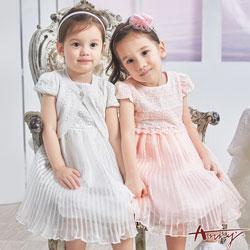 Annys純淨天使波光粼粼緞紗壓褶擺禮服*6147粉