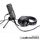 鐵三角 靜電型電容式麥克風 AT2020USB+ / 專業型監聽耳 ATHM30x