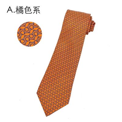 Hermes 愛馬仕經典蠶絲領帶(多款可選)