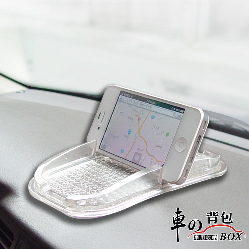 【車的背包】果凍小物車用手機架收納架 (透明)