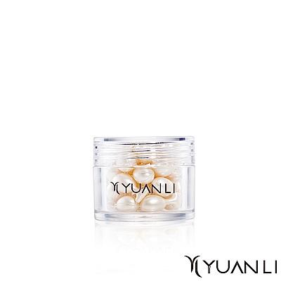 (即期品)Yuanli 願麗 完美女王智慧控膚膠囊-舒敏修護15顆
